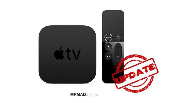 [tvOS教學]如何替Apple TV的tvOS降版或指定版本升級