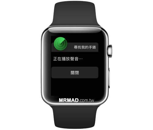iPhone或Apple Watch忘記遺失在家裡某個角落?靠這招找出來