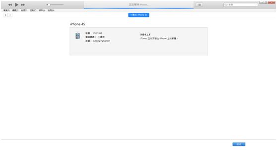 [降級教學]透過idevicerestore替iPhone 4s設備從iOS 9降回至iOS 6教學