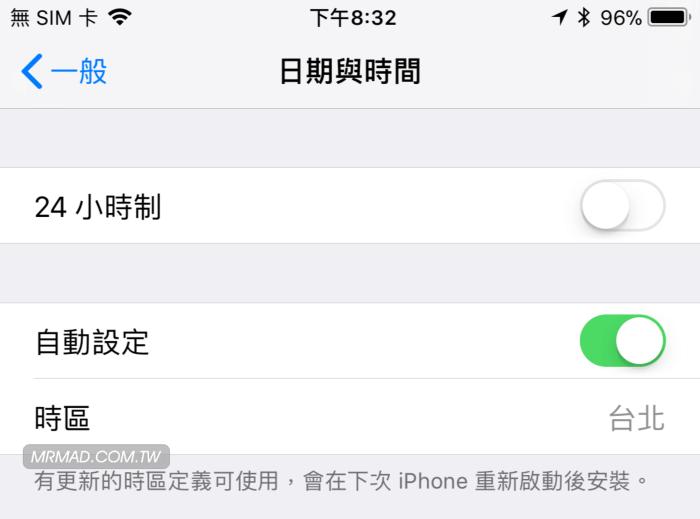 [iOS教學]11招解決App Store無法更新與下載App方法!