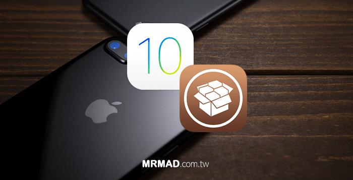 iOS 10.3.x for h3lix、G0blin、Meridian越獄工具支援Tweaks插件清單收錄