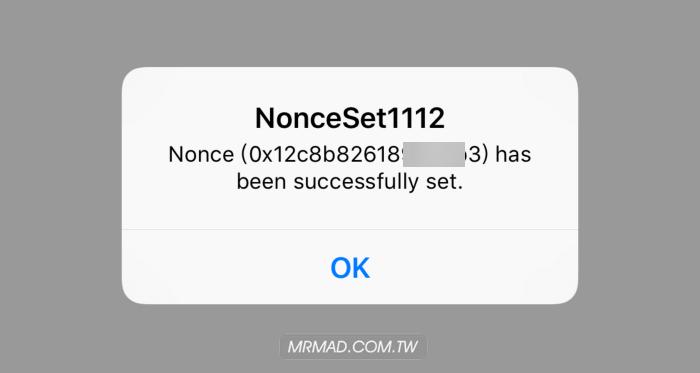 無越獄也能替iOS 11.1.2固定nonce(Generator)方便升降系統