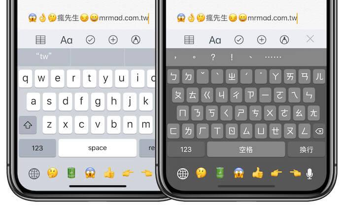 將iOS 11所有虛擬鍵盤完全實現黑色鍵盤風格 Darkkeyboard