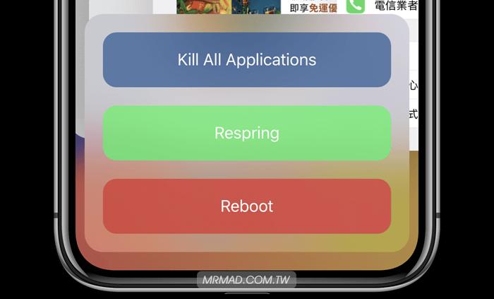 調整iPhone X刪除多工處理,實現往上滑動關閉APP下滑秒殺後台APP