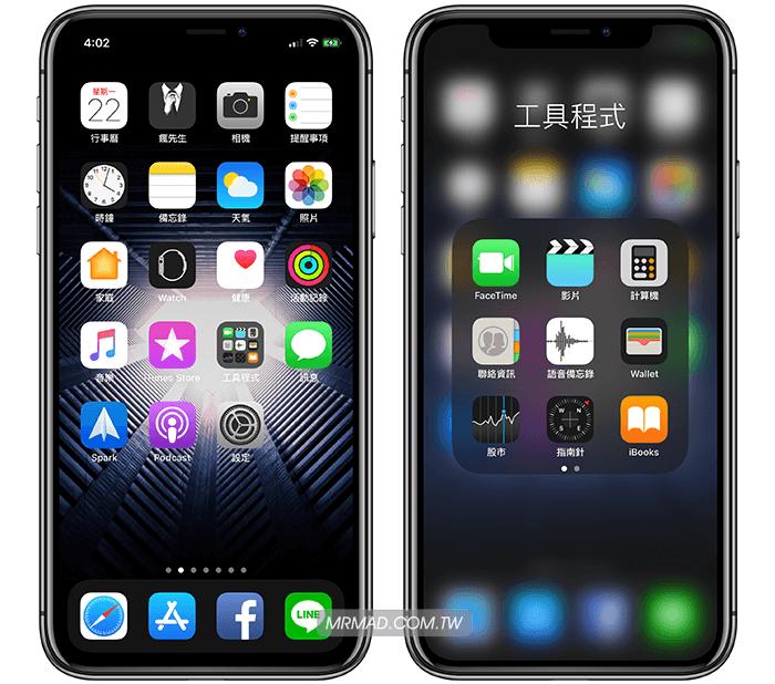 iOS 11黑化風格NoctisXI來襲!控制、通知中心與選單將進入神秘黑狀態