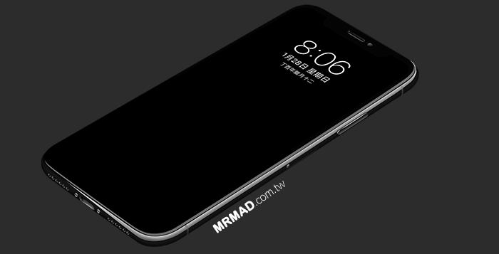 iPhone也能實現AOD,待機時螢幕也能持續顯示日期與時間