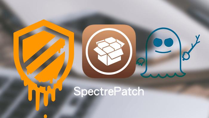 SpectrePatch讓越獄用戶不需升級iOS也可以修補Spectre漏洞
