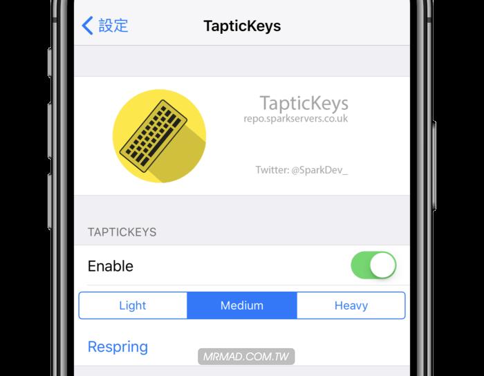 TapticKeys:iOS 11打字也能實現震動回饋效果