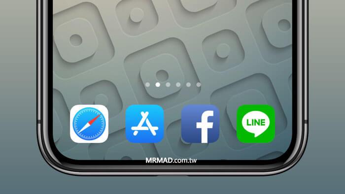 TransparentDock將iOS上的Dock完全透明隱藏,支援最新iPhone X