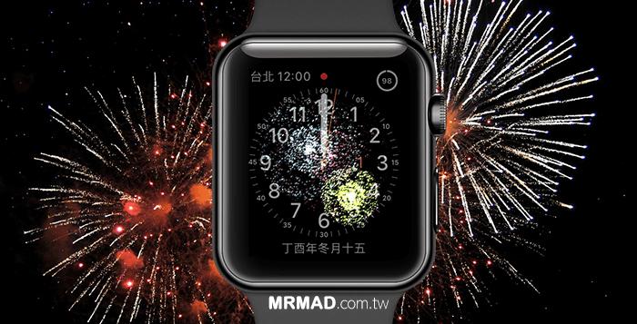 Apple Watch推出慶祝新年彩蛋!讓錶面有燦爛煙火效果