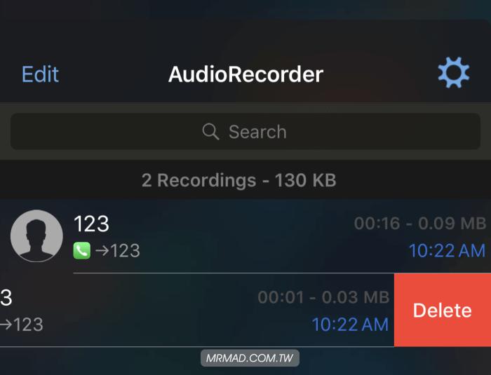 iOS 11首款iPhone電話錄音AudioRecorder 2正式推出!相容iPhone X解析度