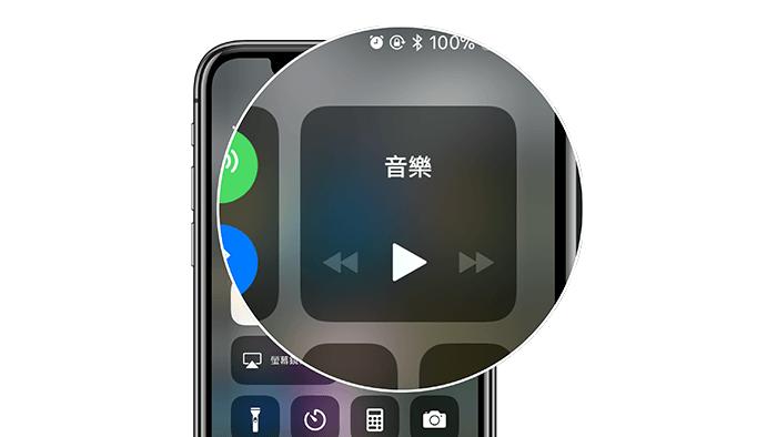 CCMusicArtwork讓iOS 11控制中心音樂背景完全顯示專輯封面