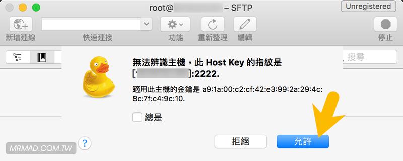 [教學]Mac系統連線管理iOS越獄資料工具推薦