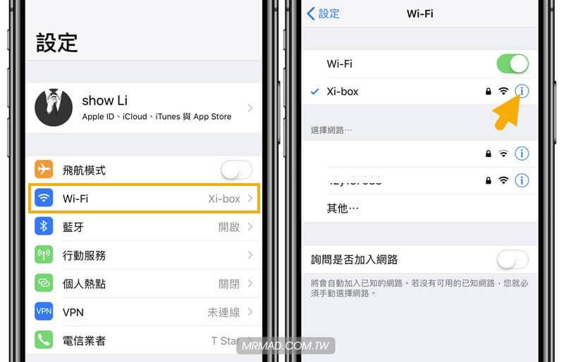 Wi-Fi設定連線