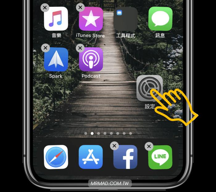 iOS整理技巧攻略:快速搬移APP或移動APP至其它頁面上