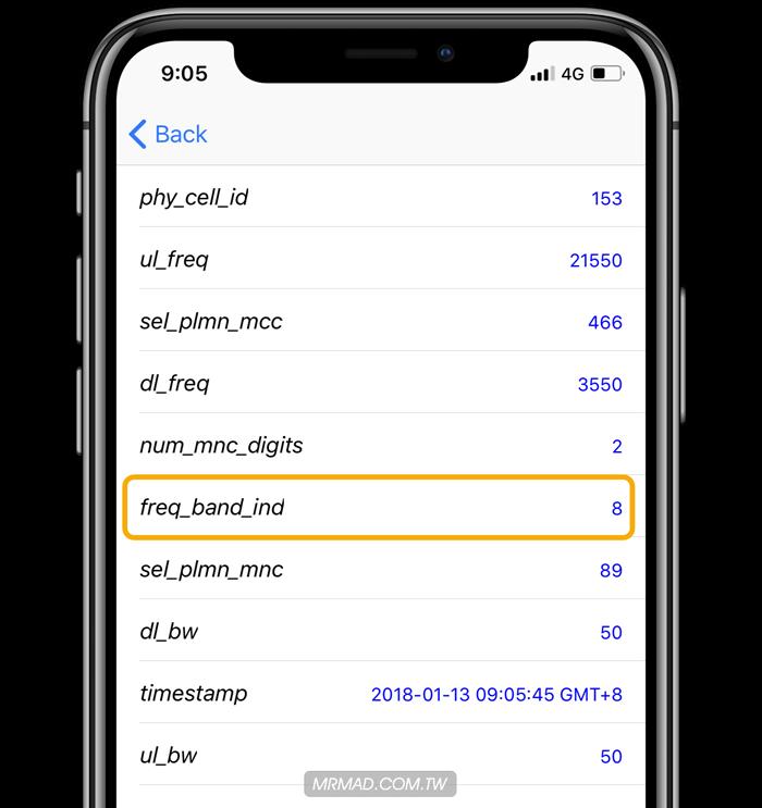 如何讓iPhone設備進入工程模式與查詢4G LTE頻段?
