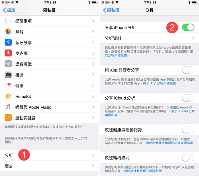 【終極技巧】免靠蘋果客服自己手動查官方內建iPhone電池健康數據