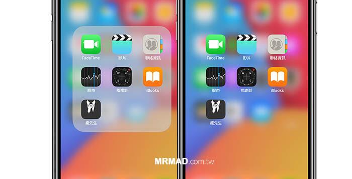 透過nofolderbackground插件輕鬆實現iPhone透明資料夾方法