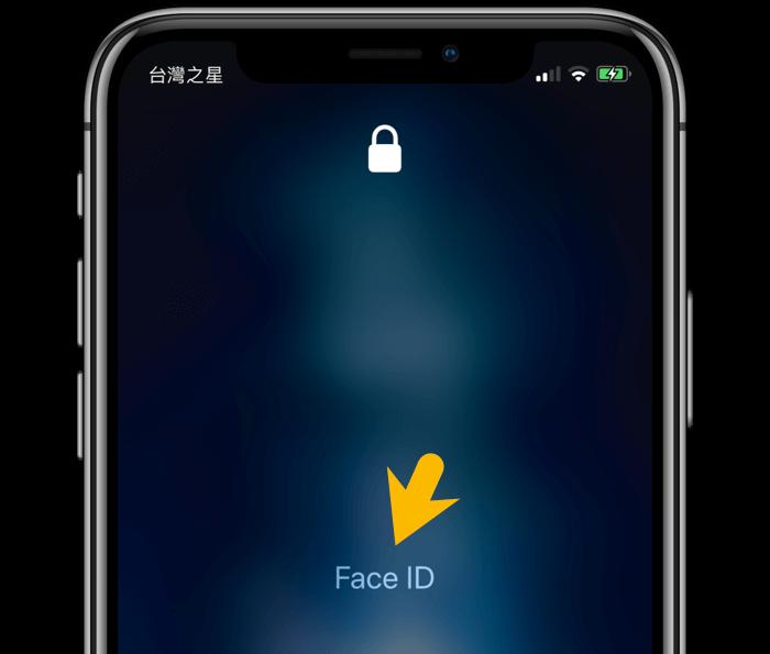 戴口罩無法使用Face ID替iPhone X解鎖?教你快速啟動「密碼解鎖」