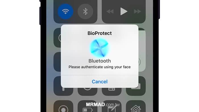 BioProtect X替iOS 11臉部辨識Face ID更強大,實現功能與App鎖