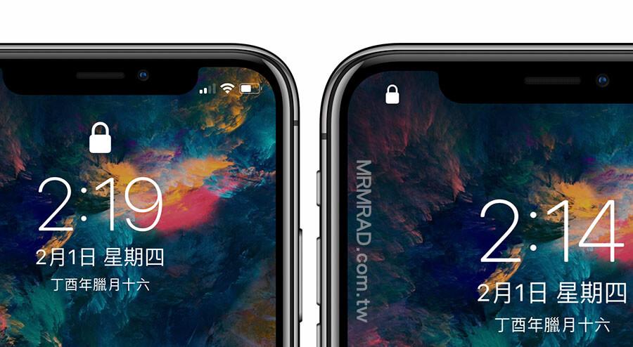 LatchKey 改變iPhone X臉部辨識解鎖小鎖頭位置