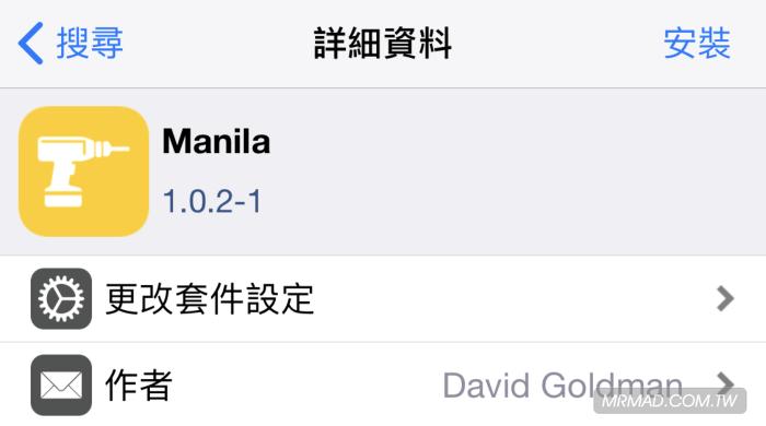 Manila 按壓iOS資料夾也能實現3D Touch 功能,並快速列出APP選單