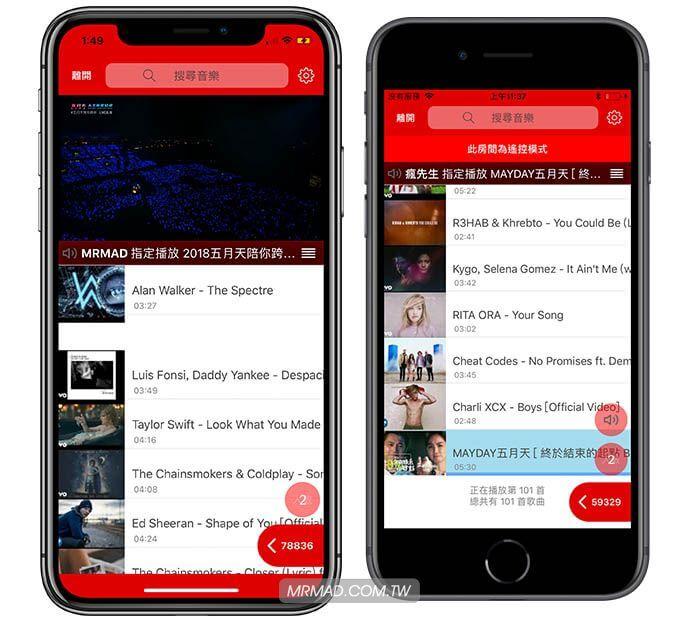 派對兔PartyTu:實現YouTube背景播放與多人遙控播放音樂(iOS、Android)