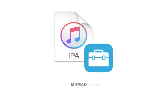 appinst 免電腦透過SSH指令也可以直接讓iOS安裝IPA