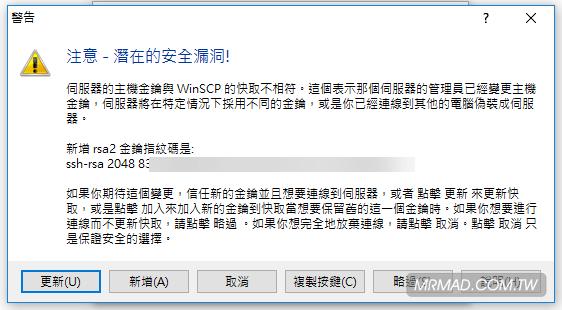[教學]免WiFi環境也能透過USB傳輸線連上越獄設備