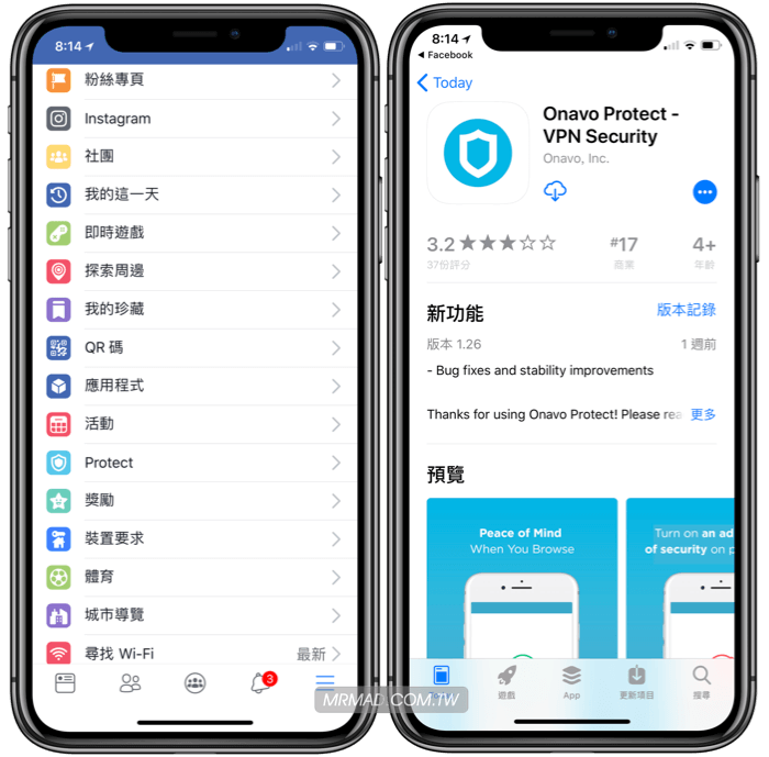 Facebook推出「Protect」間諜軟體功能,用來監視你的一舉一動