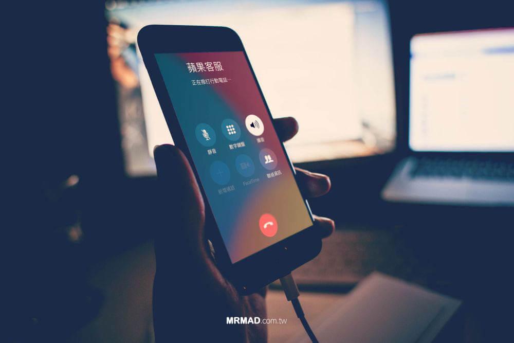 如何實現iPhone接聽電話就震動?透過LetMeKnow插件即可達成