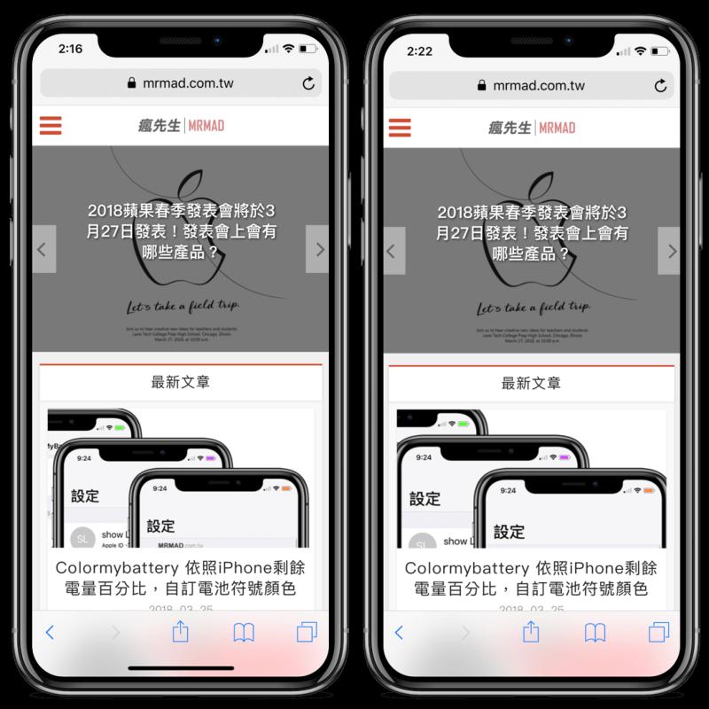 教你永久隱藏iPhone X/XS 螢幕底部的Home白線橫條方法