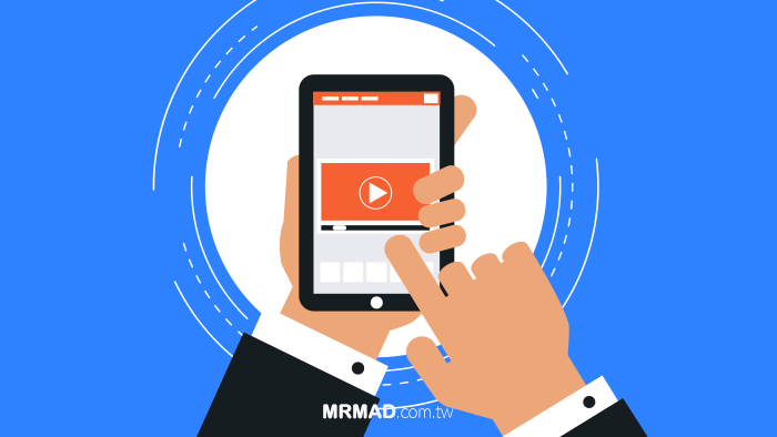 iOS 11 內建螢幕錄影也能實現錄製系統聲音
