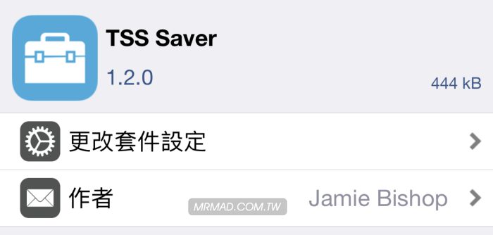 TSSSaver 免網頁一鍵秒備份SHSH2認證檔,提供未來可升降級用