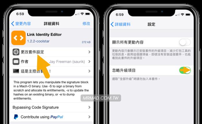 iOS 11 也能瀏覽越獄資料夾!Unrestr1ct0r 將會是 AFC2 最佳替代品