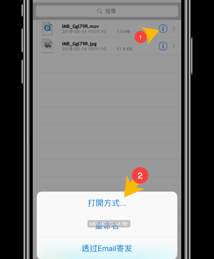【教學】快速製作 WWDC 2018 動態桌布 Live Photo 方法