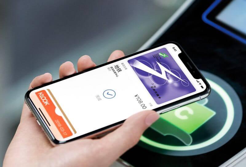 iOS 12.3 即將支援 EMV 卡片設定「快速交通卡」實現搭捷運快速進出