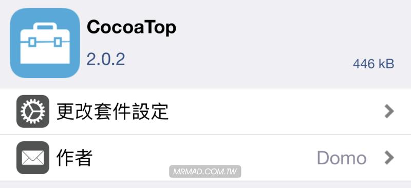CocoaTop 替iOS系統實現CPU處理器工具管理員功能