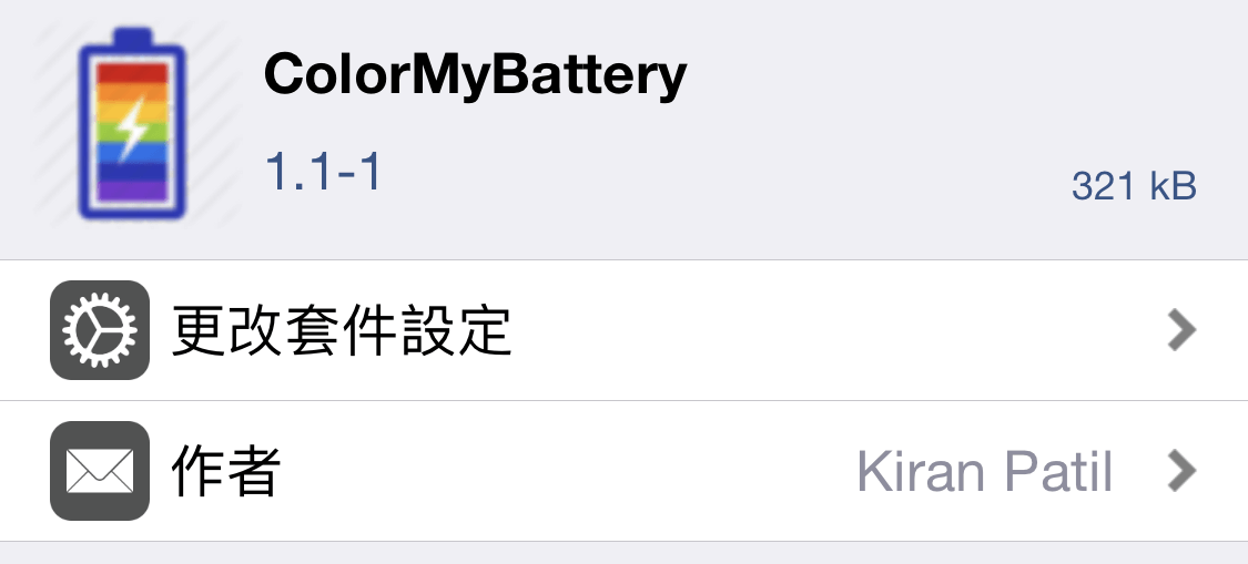 Colormybattery 隨意替換 iPhone 電池符號顏色