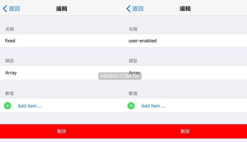 [iOS11教學]自訂 iOS 11控制中心所有功能開關位置