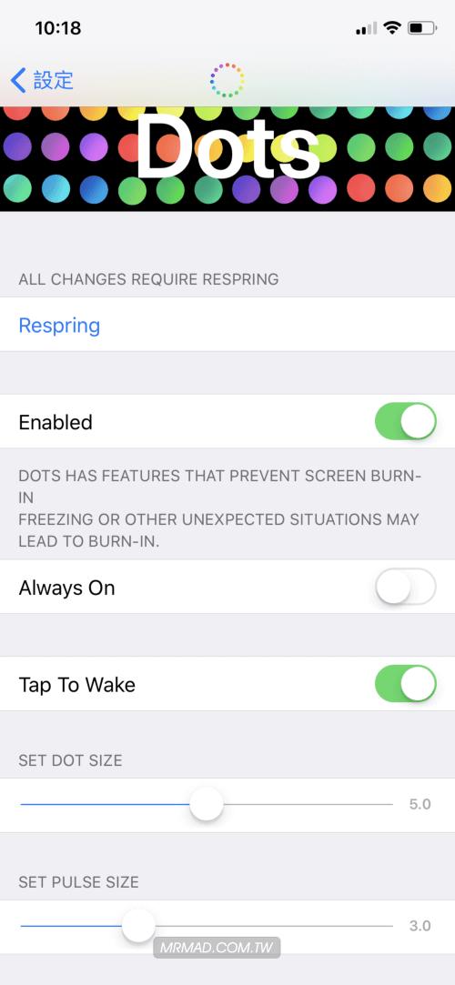 Dots 將iOS通知狀態改為黑底動態彩色點提醒,相當適合OLED螢幕