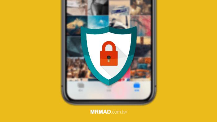 iPhone免越獄也能隱藏App和App上鎖方法技巧