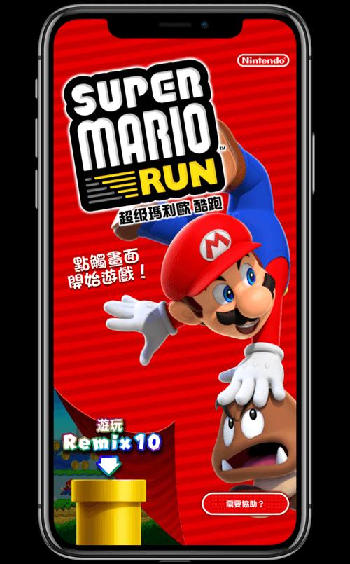 iOS 11~iOS 13首款防越獄偵測工具 Liberty Lite:讓Mario Run等多款遊戲開啟