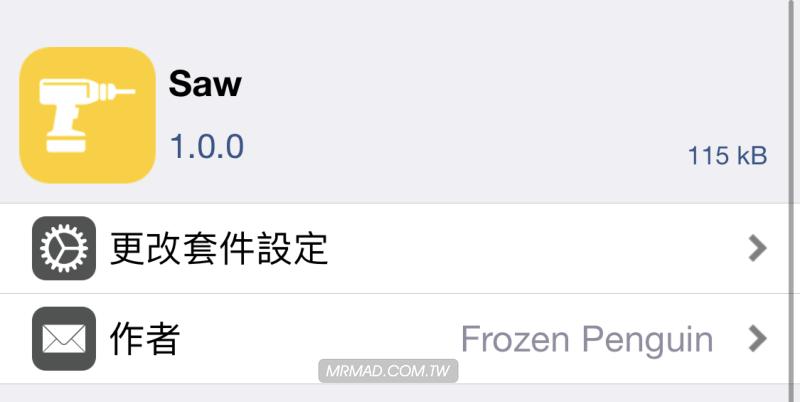 Saw 減少 iPhone X 螢幕最下方HOME 白條的空白高度