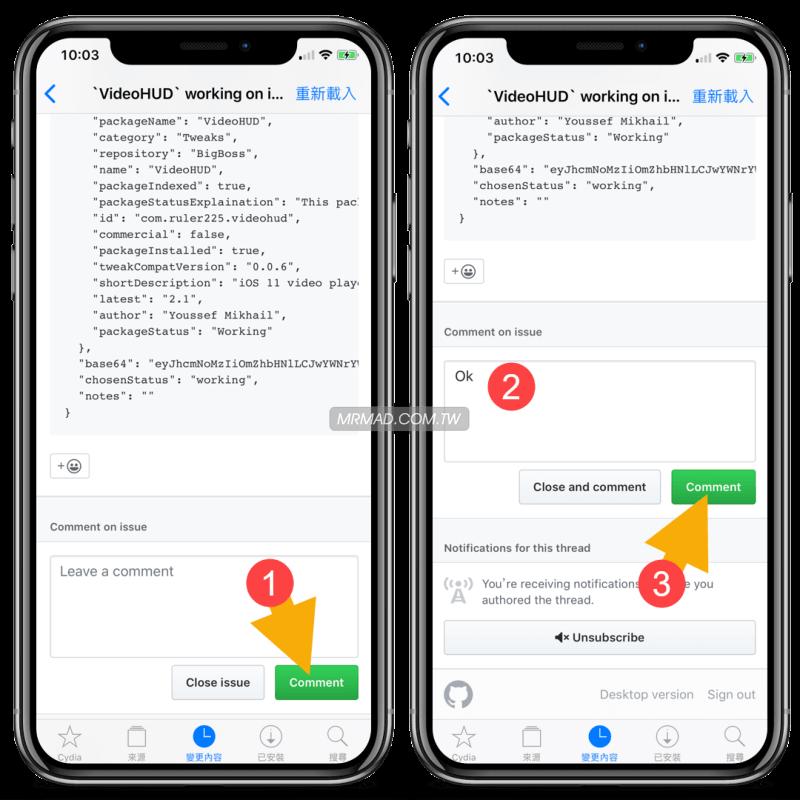 iOS 越獄插件支援查詢工具「 TweakCompatible」