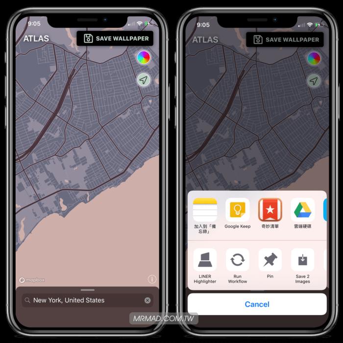 免費透過Altas Wallpaper一鍵快速製作城市地圖桌布