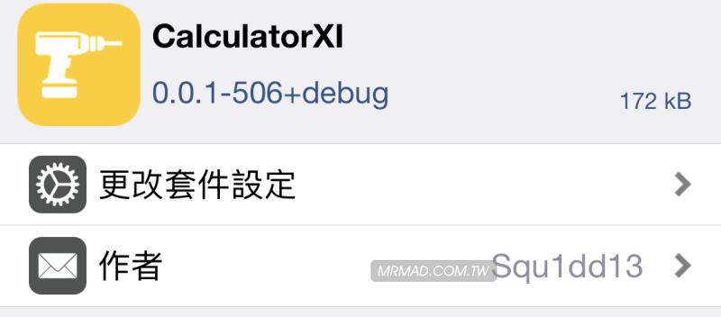 免升級 iOS 11 靠 CalculatorXI 也能夠實現 iOS 11 時鐘風格