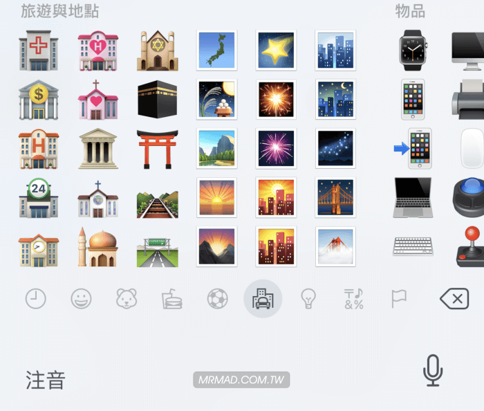 Carrierizer 能快速修改 iPhone或 iOS 電信名稱,支援最新 iOS 11