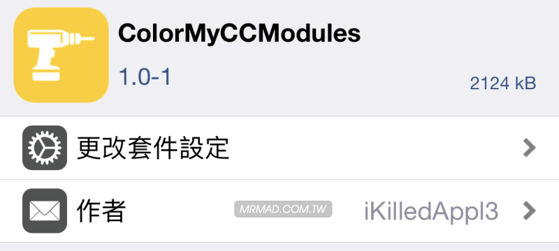 ColorMyCCModules