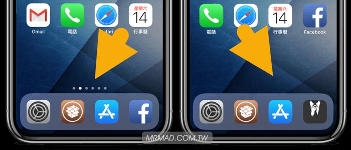 FDots 一鍵隱藏iOS上所有分頁點、通知數字、更新數字工具